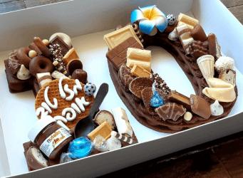עוגת 10 - שתי שכבות בצק שקדים פריך קקאו וגנאש שוקולד מוקצף עם כל השוקולדים הכי חמים<br>בתוספת הקדשה אישית ועוגיית מזל.