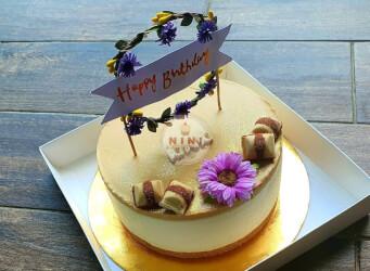 עוגת מוס קינדר בואנו מושחתת במיוחד שלט מדליק עם נורות לד <br>קוטר 18